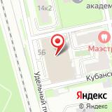 Опель-Центр