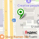 Местоположение компании Beurer-russia.ru