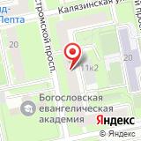 Городская стоматологическая поликлиника №24