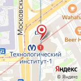 Прокуратура Петербургского метрополитена