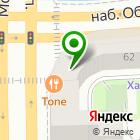 Местоположение компании Уик-энд