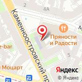 Детская музыкальная школа им. Андрея Петрова