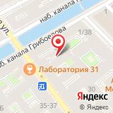 ЗАО Росметаллкомплект