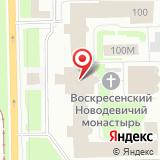 Церковь Ватопедской иконы Божией Матери