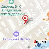 Невская
