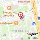 ООО ГАРМЕНТ ПЛЮС