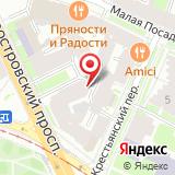 Балтийская коллегия адвокатов им. А. Собчака