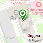 Местоположение компании КУЗНЕЧНОЕ