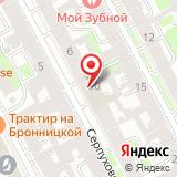ООО Балтийская экспедиторская компания