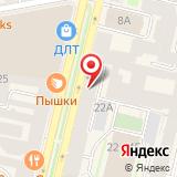 Южный крест Санкт-Петербург