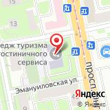 Санкт-Петербургский колледж туризма и гостиничного сервиса