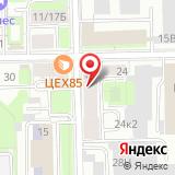 ПАО Станция профилактической дезинфекции