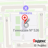 Гимназия №526, Московский район
