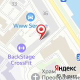 ООО Компания Интеграл