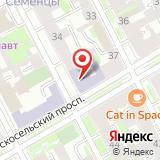 Институт проблем региональной экономики РАН