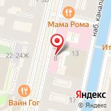 ООО Согаз
