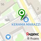 Местоположение компании КАРТ сервис
