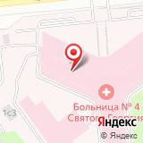 Городское патологоанатомическое бюро