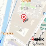 Магазин религиозных товаров на Набережной канала Грибоедова