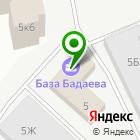 Местоположение компании БАЛТКОМПЛЕКТ