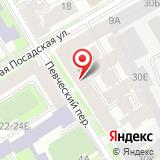 Федерация Дартс России