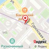 Генеральное консульство Израиль в г. Санкт-Петербурге