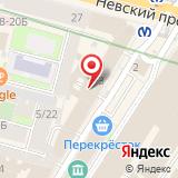 Детская музыкальная школа им. Н.А. Римского-Корсакова