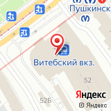 ЗАО Аудиторская фирма БОСИ