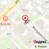 ПАО РосДорБанк