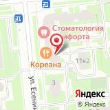 Школа скорочтения и управления информацией Васильевой Л.Л.