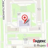 Институт озероведения РАН