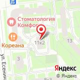 ООО Фирма Консент