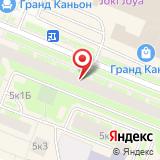 Магазин посуды на ул. Шостаковича, 5 к1