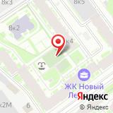 ООО АльпПрофСервис