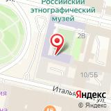 """Российская Гимназия при """"Государственном Русским музее"""""""