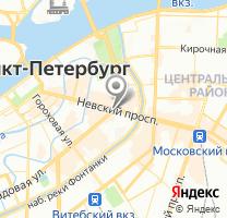 """Фото - ООО """"Центр восточной медицины """"Авиценна"""""""