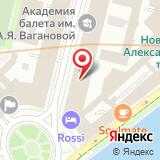 Академия Русского балета им. А.Я. Вагановой