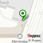 Местоположение компании Электро-Балт
