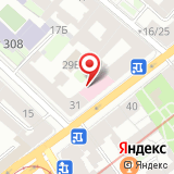 ООО ЛАБРИУМ-КОНСАЛТИНГ