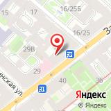 Санкт-Петербургская филармония джазовой музыки