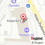 ООО Петербургский автоломбард