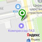 Местоположение компании Мультифильтр, ЗАО