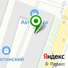 Местоположение компании ЛИДЕР ЛКМ