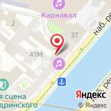 Петербург-концерт