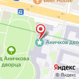 Музей истории Аничкова дворца