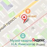ООО Садко