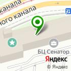 Местоположение компании Помидор