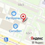 ПАО Северо-Западный банк Сбербанка России