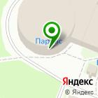 Местоположение компании Магазин электротехнической продукции, сантехники и метизов