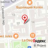 Магазин детской одежды и трикотажа на Гагаринской